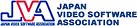 社団法人日本映像ソフト協会