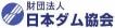 日本ダム協会
