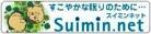 Suimin.net